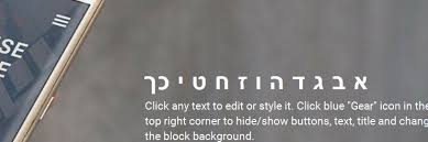 Completely Free Resume Creator by Can I Add Hebrew Fonts To Completely Free Website Maker