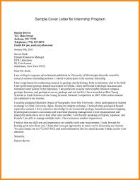 3 cover letter for teacher coupon disclaimers