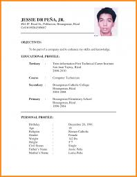 Resume Samples Latest 2015 by 5 Latest Resume Format Sample Musicre Sumed
