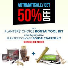 Buy Planters by Amazon Com Planters U0027 Choice Bonsai Starter Kit The Complete Kit