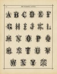 alphabet graphics ornamental alpha fancy monogram