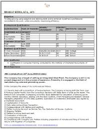 microsoft word resume template 2007 resume template microsoft word 2007t 2007 2 professional