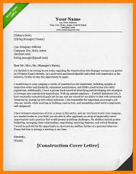 sample cover letter laborer position mistaking honors ga