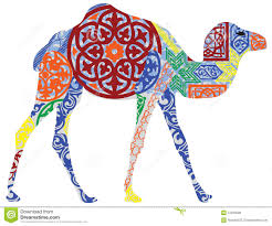 camel in the arab ornament stock vector image of ornaments 27223598