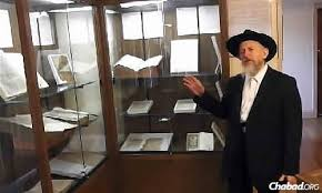 chabad books a page in history age books now on display exhibit