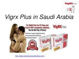 ebay ksa vigrxplusinsaudiarabia 150928055513 lva1 app6891 thumbnail 4 jpg cb 1443419795