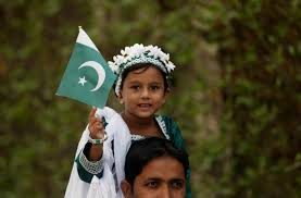 Photo Editor Pakistan Flag Pakistan Marks 70 Years Of Independence In Pictures The National
