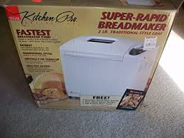 regal kitchen pro collection regal kitchen pro rapid breadmaker bread