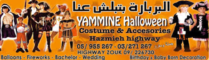 Halloween Costumes Shops Beirut 9 Stores Lebanon Sell Halloween Costumes