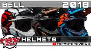 bell helmets motocross 2018 bell helmets first look youtube
