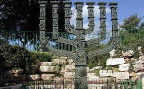 knesset menorah travel israel s ancient and modern history 2015 2016 israel tours