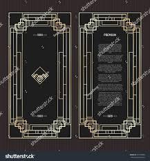 vector geometric frame art deco style stock vector 532750060