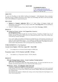 Resume Creative Template Resume Template Docx Saneme