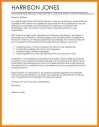 software engineer cover letter 7 software engineer cover letter precis format