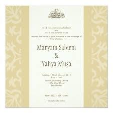 islamic wedding invitation islamic beige bismillah wedding invitation card zazzle ca