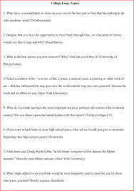 sample of college essays 13 examples of college essays sponsorship letter examples of college essays college essay topics free sample1 jpg