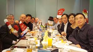 uat staff christmas party 2016