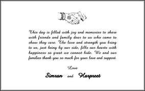 sikh wedding card wedding invitation card matter sikh wedding cards wordings