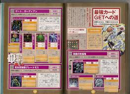 japanese official strategy guide yu gi oh forbidden memories