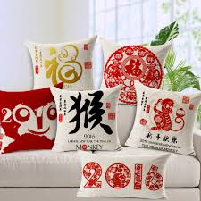 chinese new year home decorations 2016 chinese lunar new year monkey decorative cushion cover pillow