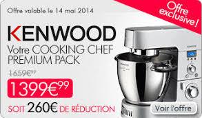 cuisine kenwood cooking chef m6 boutique cuisine magimix xl coffrets