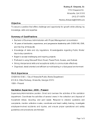 Computer Science Internship Resume Sample by Rodney Resume