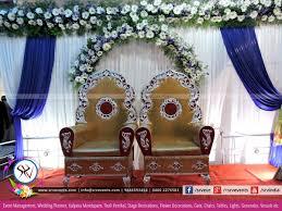 Wedding Reception Stage Decoration Images Events Srv Events U0026 Decorations A Srv Group Venture Event