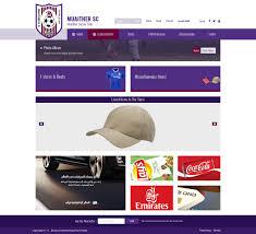 muaither sports club u2013 best web design in qatar