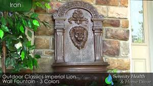 sunnydaze decor imperial lion wall fountain 132262 youtube