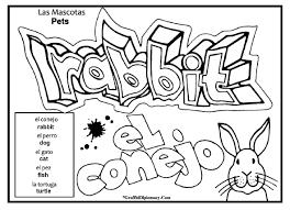 educational coloring pages for kids pets las mascotas spanish to english printable graffiti