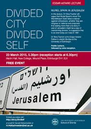 lectures and events british association for jewish studies bajs