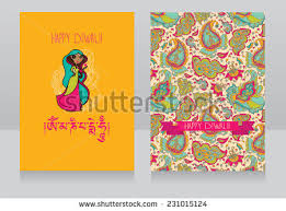 doodle indian lovely doodle indian on banner stock vector 241163470