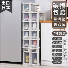 narrow storage cabinet for kitchen slot storage cabinet drawer type toilet plastic bathroom