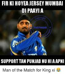 Meme Punjabi - fir ki hoyeajersey mumbai di paayia copyright troll punjabi support