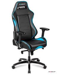 dxseat chair p33 xb p class