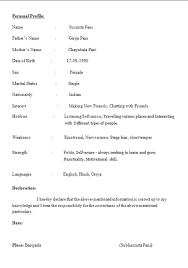 B Tech Fresher Resume Resume Format For B Tech Cse Students