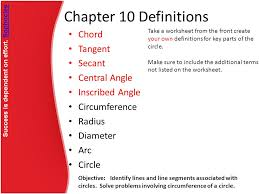 chapter 10 definitions chord tangent secant central angle