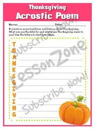 lesson zone au thanksgiving