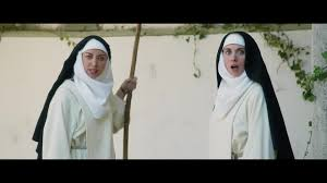 the little guys home theater the little hours 2017 imdb