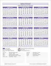 calendar template 2017 2018 year calendar