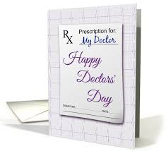 doctor who congratulations card doctors are all heart stethoscope national doctors day card
