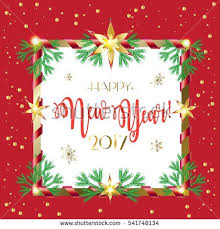 discount christmas cards vector 2017 merry christmas happy new stock vector 541753579 for