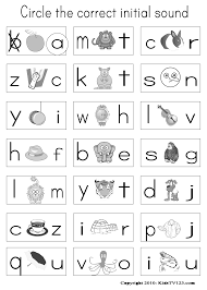 Homeschool Kindergarten Worksheets Kidstv123 Com Phonics Worksheets Classroom Reading U0026 Phonics