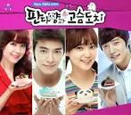V2D ซีรีย์เกาหลี พากย์ไทย - ขาย DVD Series 25 บาท หนังจีนชุด ...