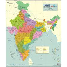India Political Map by Amazon In Buy India Map Political 70 X 84 Cm Book Online At