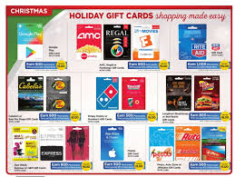 amc gift card deals gift cards save on amex itunes play restaurants and more