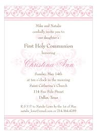 fancy invitations fancy pink cross invitation invitations for a girl s baptism