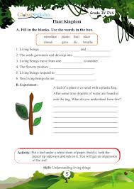 buy worksheets for class 4 environmental science evs online in