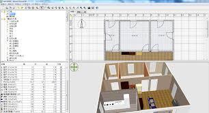 Sweet Home 3d Floor Plans 中文室內設計軟體免費下載sweet Home 3d 裝潢必備 Qooah