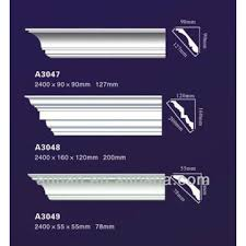 Polystyrene Cornice Product Categories U003e Pu Plain Crown Mouldings Eps Foam Building